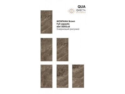 Коллекция QUA Montana 60x120 (6,5 мм)