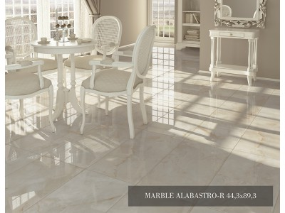 Коллекция Arcana Marble