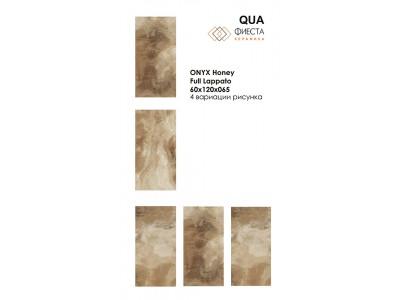 Коллекция QUA Onyx 60x120 (6,5 мм)