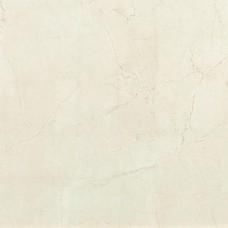 Larin Marfil 75x75