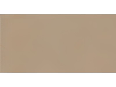 Плитка настенная BOLONIA CREMA 20х40