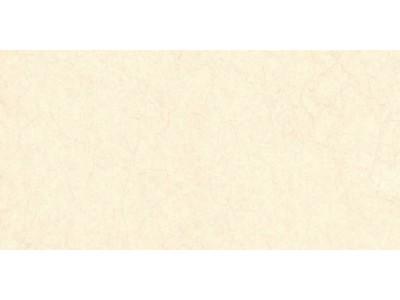 Marfil Select Beige Pulido Rect 60x120
