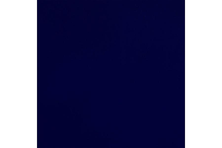 Купить S/c Azul Cobalto 20 X 20