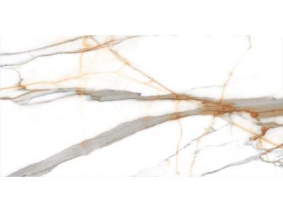 Керамогранит RIBASSO Natural Glossy 60x120