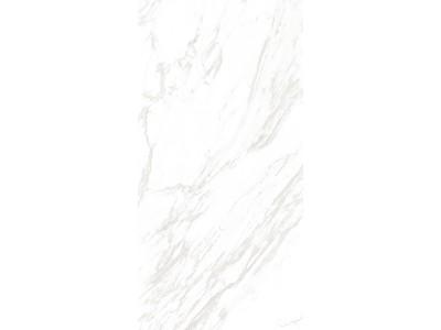 Supreme Oriental White 75x150